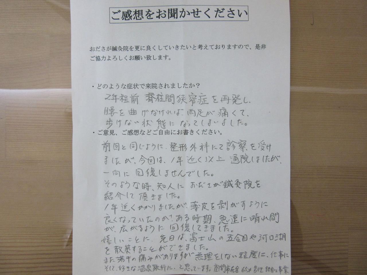 tegami_tekkotsu